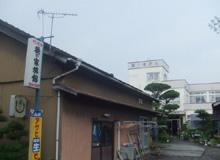 菩提の道場