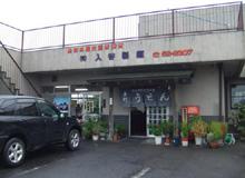 入谷製麺所