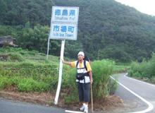 香川と徳島の県境