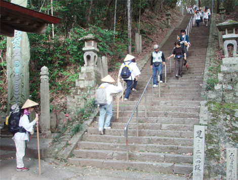 第十番札所 切幡寺の長い階段