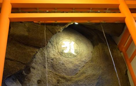 第60番:江洞窟