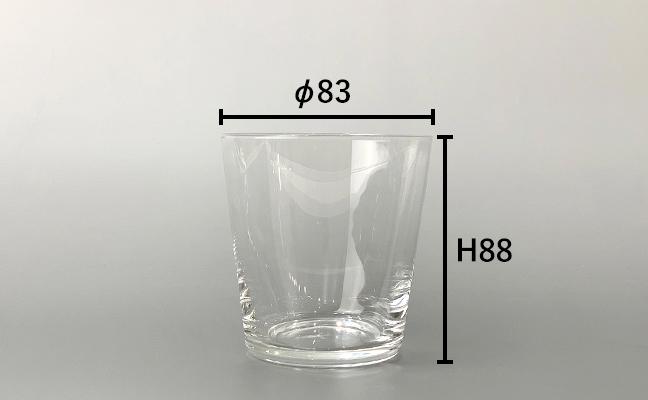 オールド(グラス容量:300ml)
