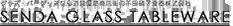 グラス・バーグッズなら道具屋筋商店街の千田硝子食器株式会社 SENDA GRASS TABLEWARE