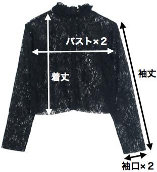アイテム別サイズ見本-jacket