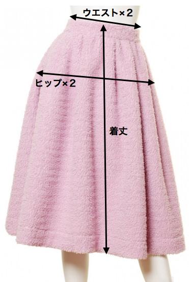 アイテム別サイズ見本-skirt