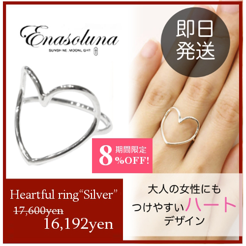 "Heartful ring""Silver"