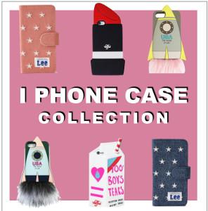 iphoneケース特集