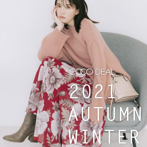 2021春小物♪