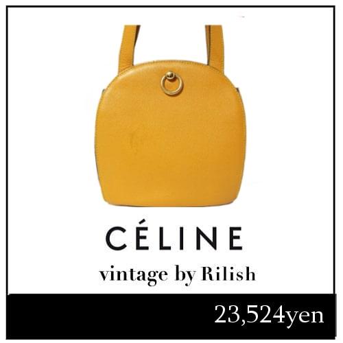 CELINE セリーヌ ヴィンテージ 型押しレザーハンドバッグ