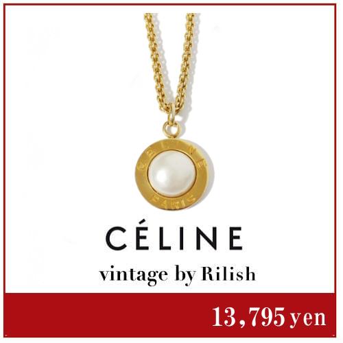 CELINE セリーヌ ヴィンテージ ロゴ×フェイクパールサークルネックレス