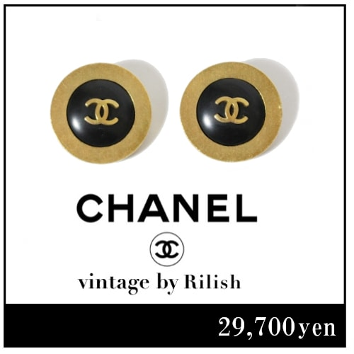 CHANEL シャネル ヴィンテージ 90'sココマークバイカラーイヤ リング