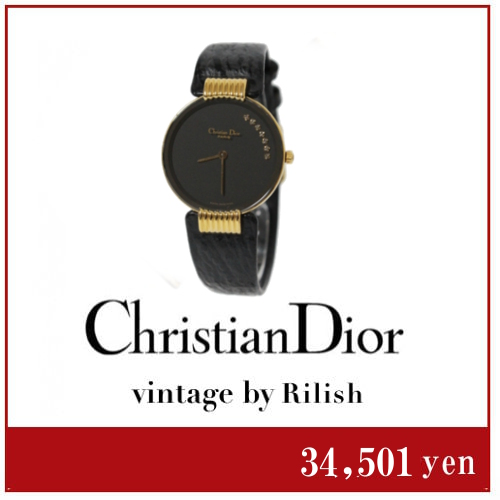 Dior ディオール ヴィンテージ バキラ/ブラックムーン腕時計 7Pダイヤ