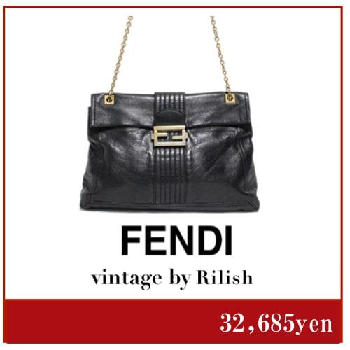 FENDI フェンディ ヴィンテージ ロゴ金具レザーチェーンショルダーバッグ