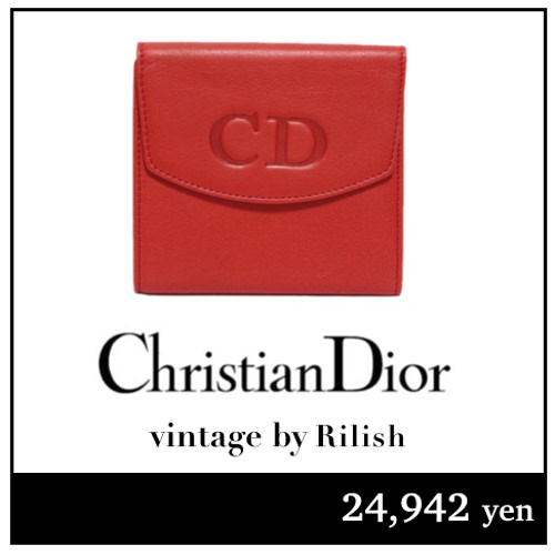 Dior ディオール ヴィンテージ