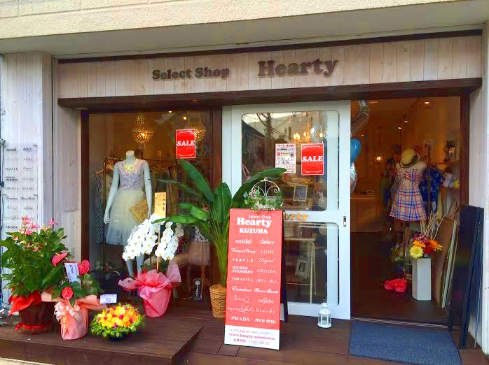 Hearty kuzuha shop