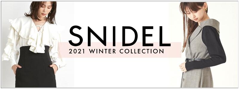 snidel2021ss