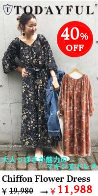 TODAYFUL(トゥデイフル) Chiffon Flower Dress