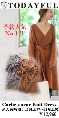 TODAYFUL Cache-coeur Knit Dress