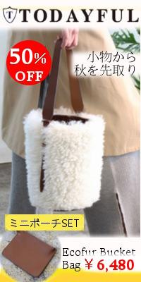 TODAYFUL(トゥデイフル) Ecofur Bucket Bag
