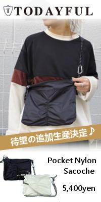TODAYFUL(トゥデイフル)先行予約 Pocket Nylon Sacoche'