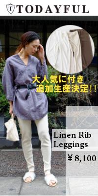 TODAYFUL(トゥデイフル) Linen Rib Leggings