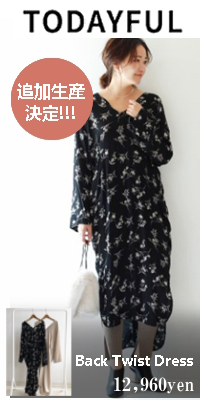 TODAYFUL(トゥデイフル)