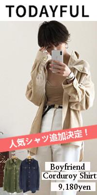 TODAYFUL(トゥデイフル) Boyfriend Corduroy シャツ