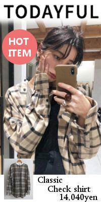 TODAYFUL(トゥデイフル) Classic Check シャツ