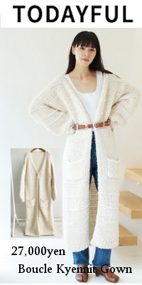 TODAYFUL(トゥデイフル)Boucle Knit Gown