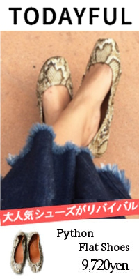 Python Flat Shoes