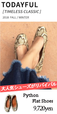 TODAYFUL(トゥデイフル) Python Flat Shoes