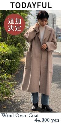 TODAYFUL (トゥデイフル) Wool Over Coat