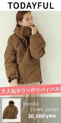 TODAYFUL (トゥデイフル) Hoodie Down Jacket