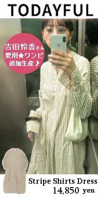 TODAYFUL (トゥデイフル) Stripe Shirts Dress