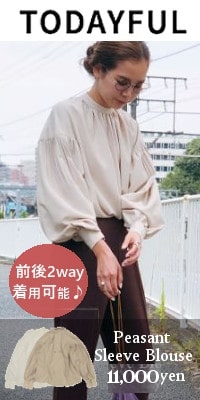 TODAYFUL (トゥデイフル) Peasant Sleeve Blouse