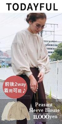 TODAYFUL (トゥデイフル) Peasant Sleeve Blouse