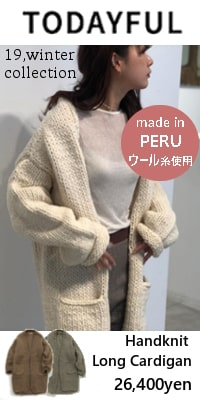 TODAYFUL(トゥデイフル) Handknit Long Cardigan