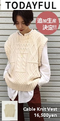 TODAYFUL (トゥデイフル) Cable Knit Vest