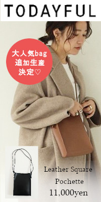 TODAYFUL (トゥデイフル) Leather Square Pochette