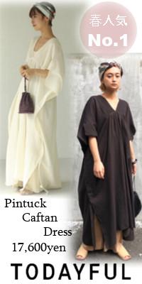 TODAYFUL (トゥデイフル) Pintuck Caftan Dress
