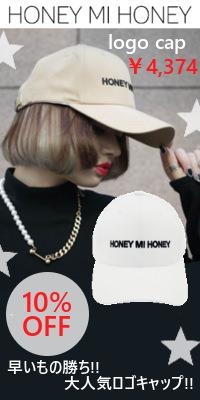 Honey mi Honey (ハニーミーハニー) logo cap