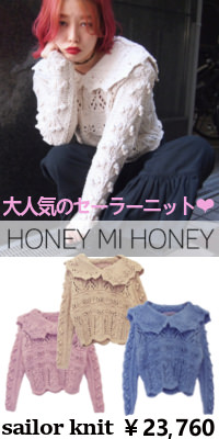 Honey mi Honey embroidery canvas totebag