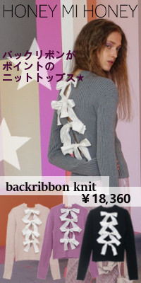 Honey mi Honey (ハニーミーハニー)先行予約backribbon knit