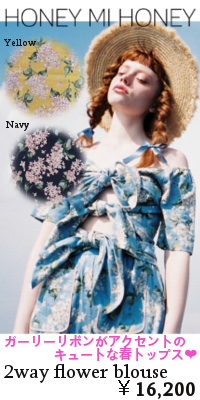 Honey mi Honey先行予約 2way flower blouse