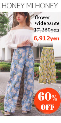 Honey mi Honey (ハニーミーハニー)flower widepants
