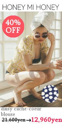 Honey mi Honey (ハニーミーハニー) daisy cache-coeur blouse