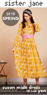 sister jane(シスタージェーン) Susan Midi Dress