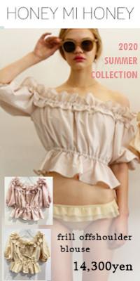 Honey mi Honey (ハニーミーハニー) frill offshoulder blouse
