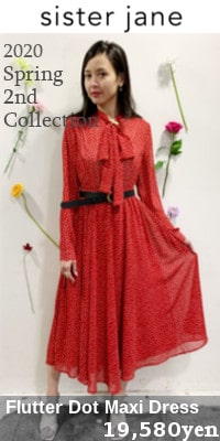 21SJ01DR1194RED