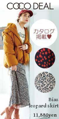 COCODEAL(ココディール) バイアスレオパードスカート